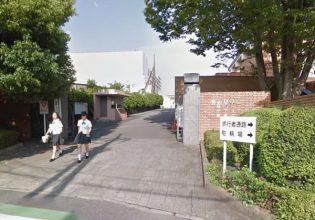 浦和明の星中学校
