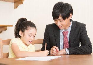 講師と児童